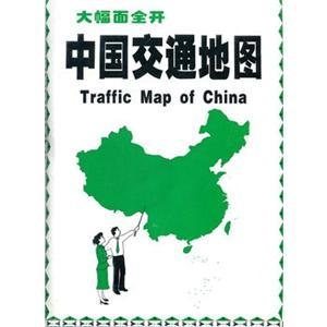 大幅画全开中国旅游地图