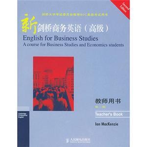 新剑桥商务英语(高级)教师用书第二版