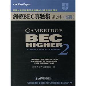 剑桥BEC真题集第2辑(高级)