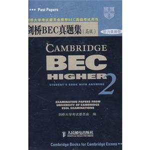 剑桥BEC真题集(高级)听力录音带