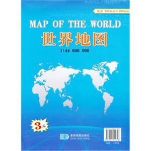 1:44000000世界地图