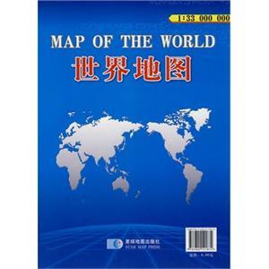 世界地图1:33000000